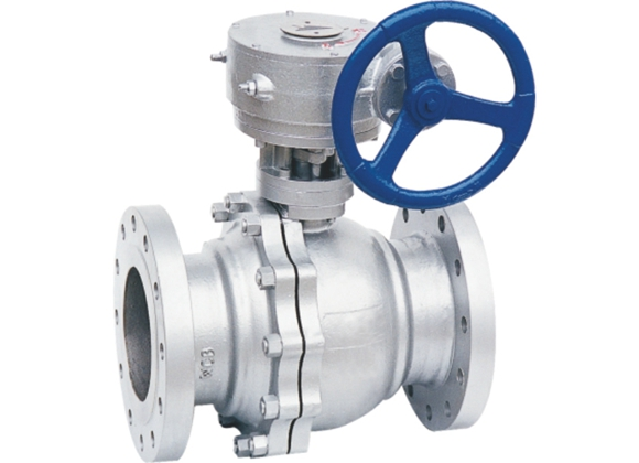 Hard Sealing Floating Ball Valve